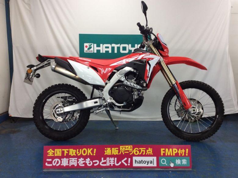 中古 ホンダ CRF450L