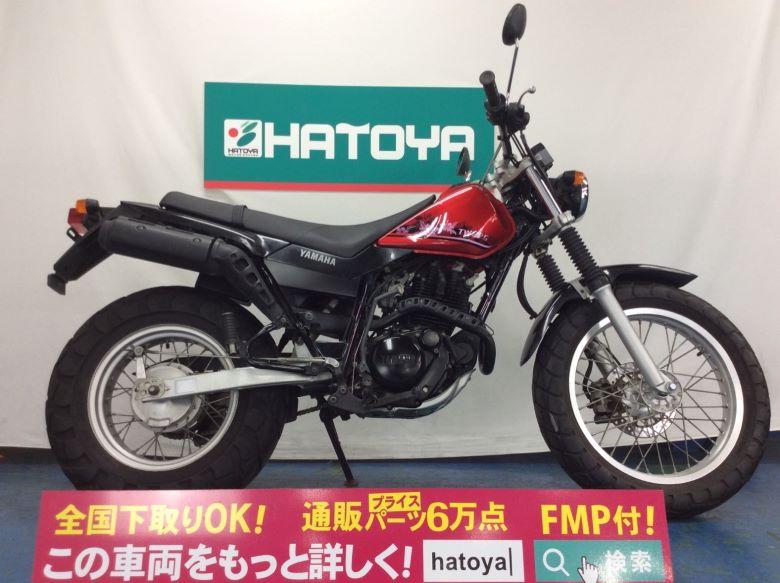 中古 ヤマハ TW225E