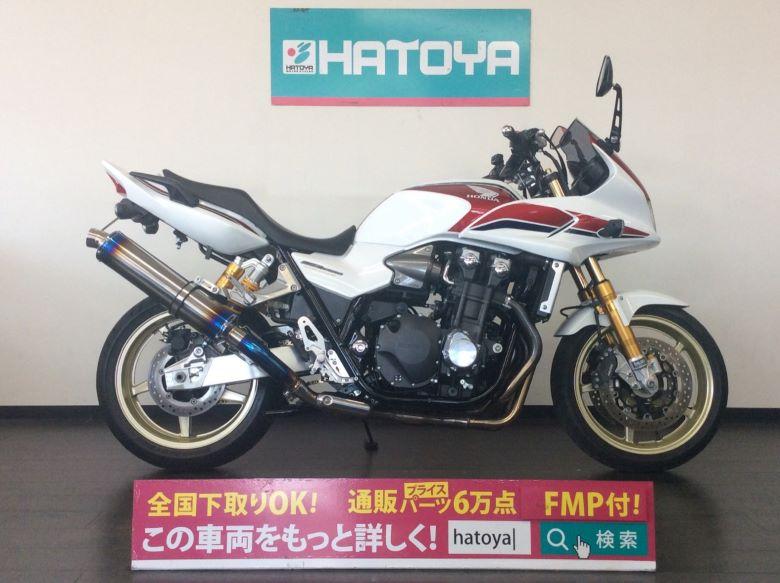 中古 ホンダ CB1300Super ボルド-ル
