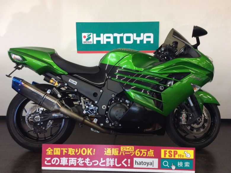 中古 カワサキ Ninja ZX-14R