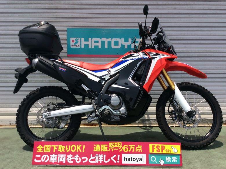 中古 ホンダ CRF250 RALLY