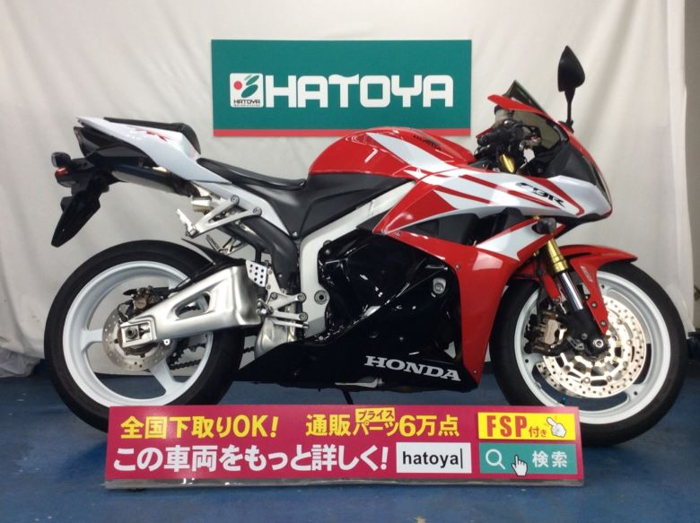 中古 ホンダ CBR600RR
