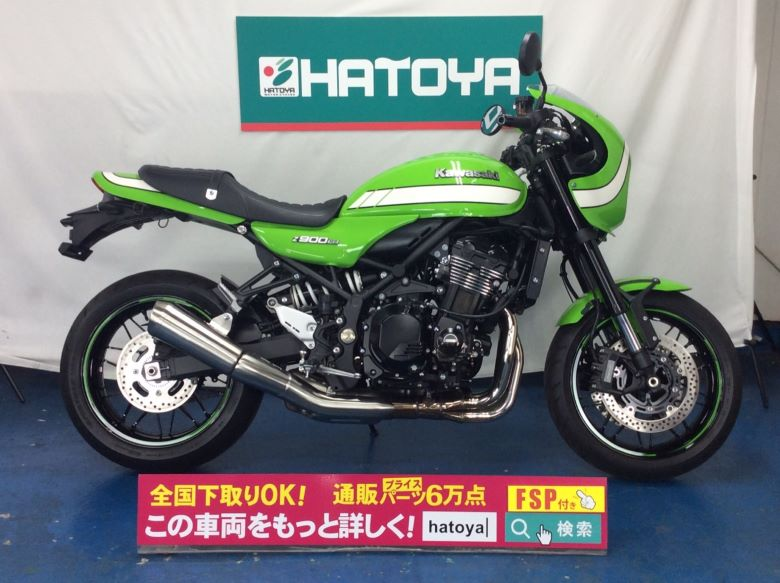 Z900RSカフェ