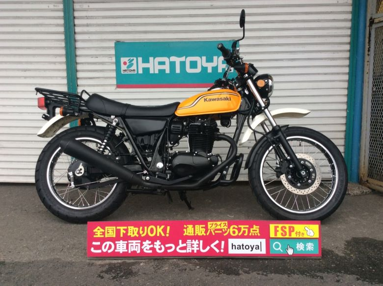 中古 カワサキ 250TR