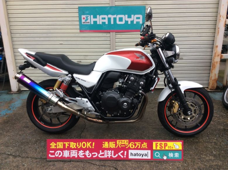 中古 ホンダ CB400Super Four VTEC