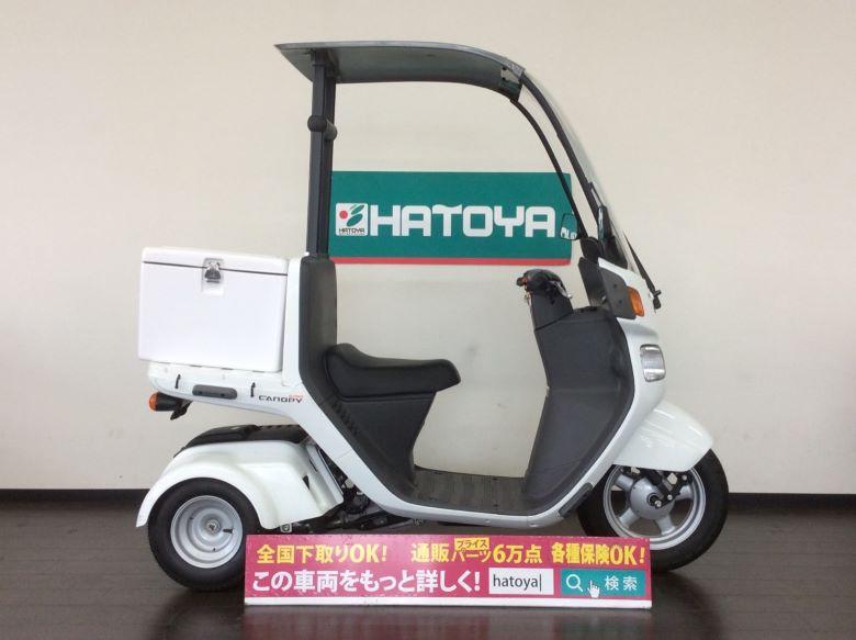 中古 ホンダ ジャイロキャノピ-