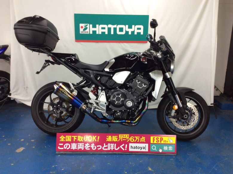 中古 ホンダ CB1000R