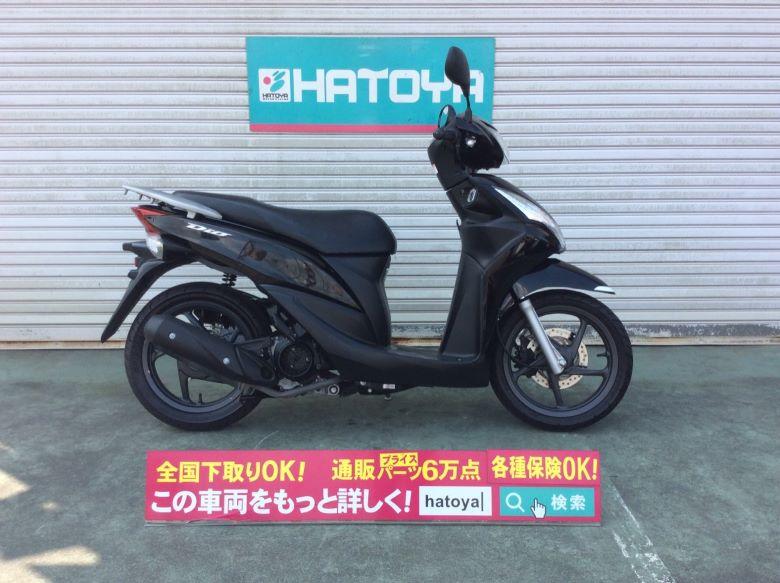 中古 ホンダ Dio110