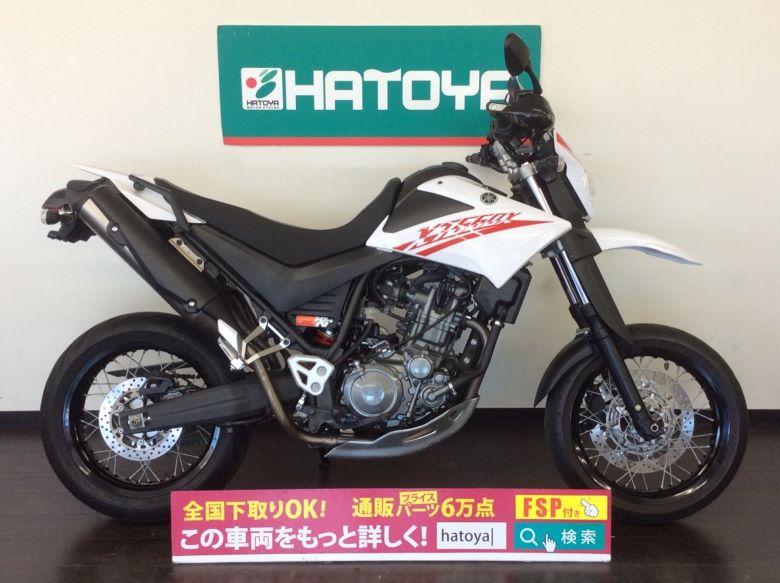 中古 ヤマハ XT660X