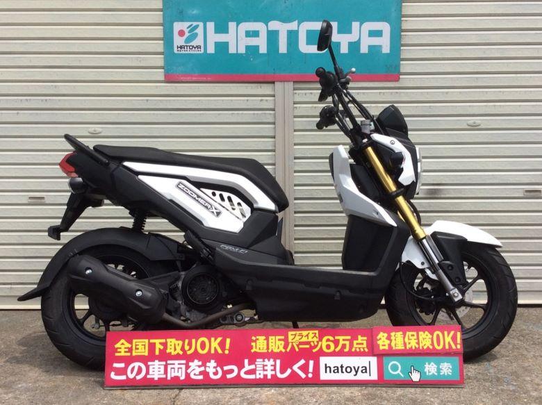 中古 ホンダ ズ-マ-X