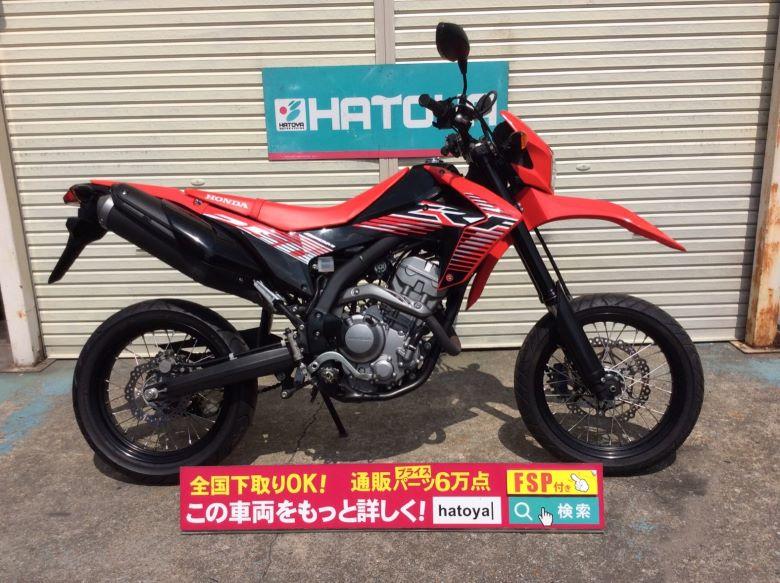 中古 ホンダ CRF250M