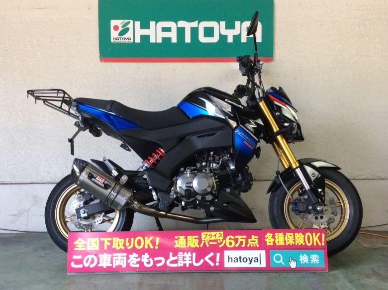 中古 カワサキ Z125PRO