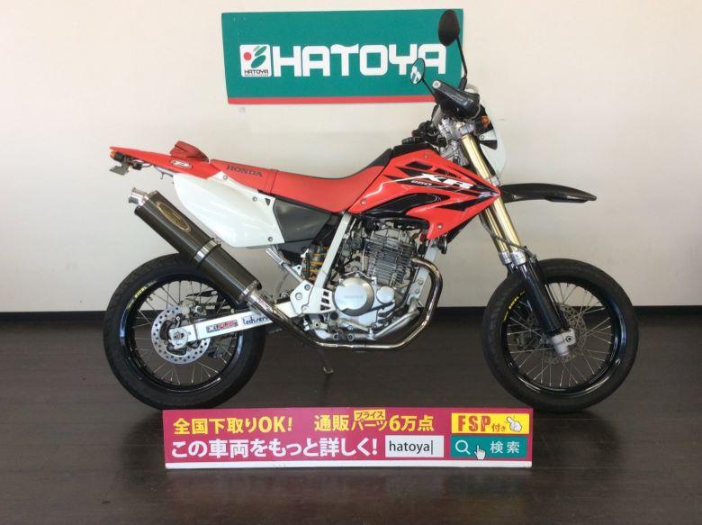 中古 ホンダ XR250 モタ-ド