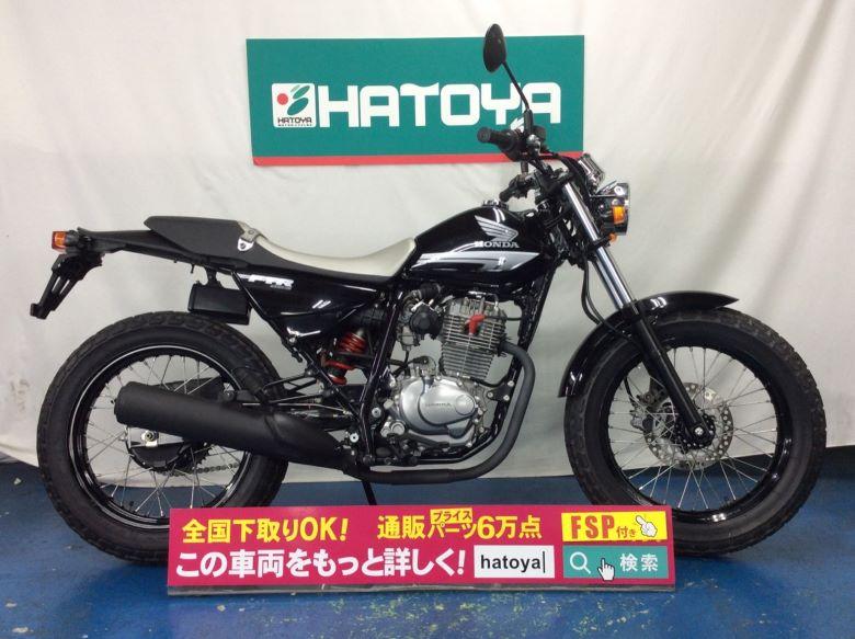 中古 ホンダ FTR223