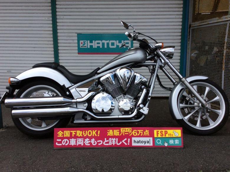 中古 ホンダ VT1300CX