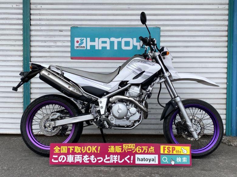 中古 ヤマハ XT250X