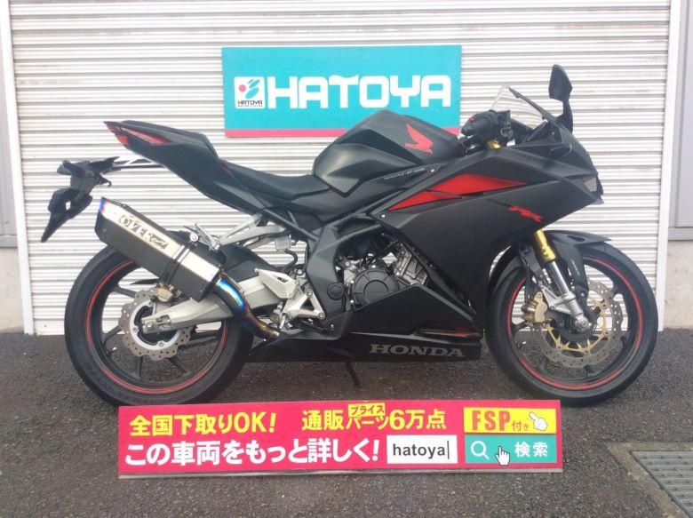 中古 ホンダ CBR250RR