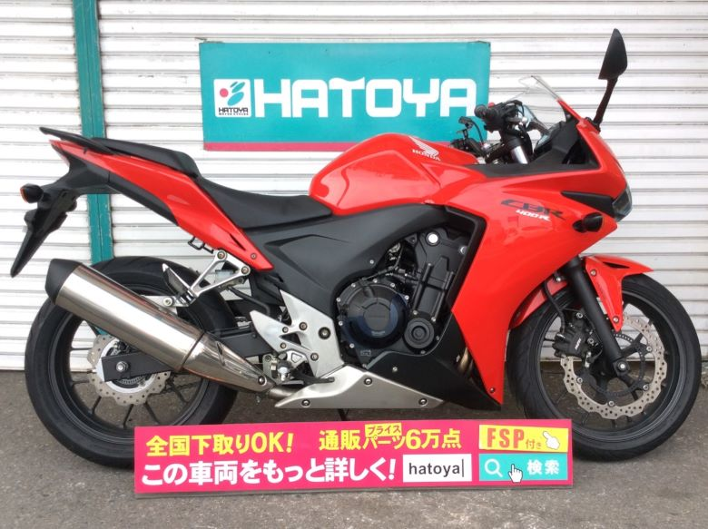 中古 ホンダ CBR400R