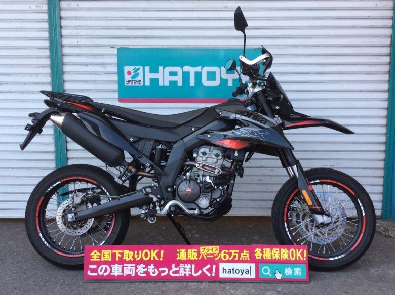 中古 アプリリア アプリリア SX125
