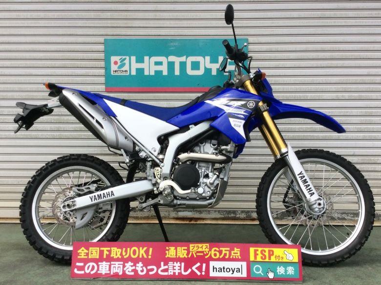 中古 ヤマハ WR250R