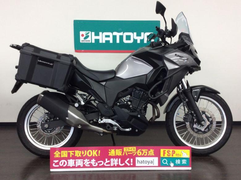 中古 カワサキ VERSYS-X 250