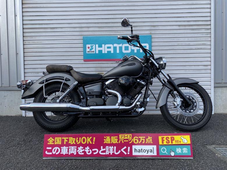 中古 ヤマハ ドラッグスタ-250