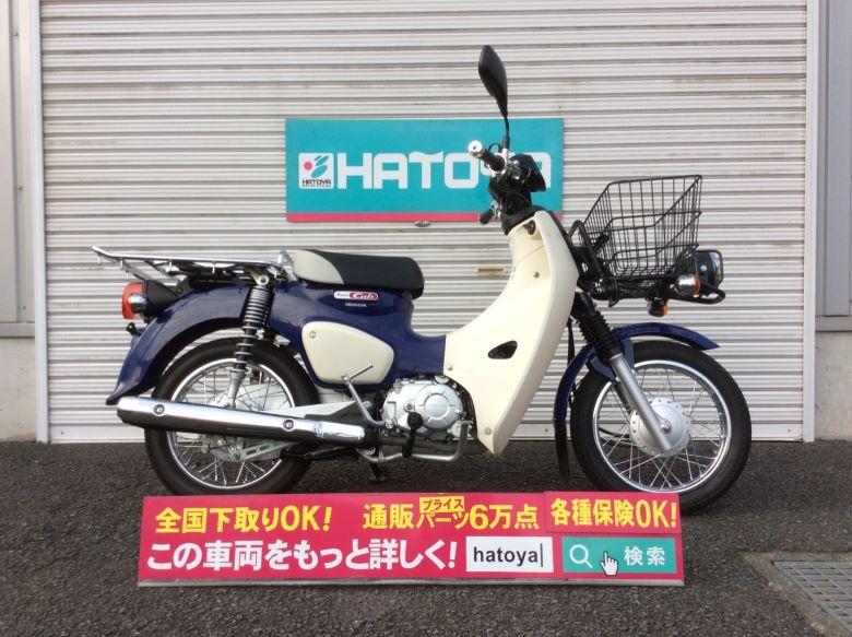 中古 ホンダ スーパーカブ50プロ
