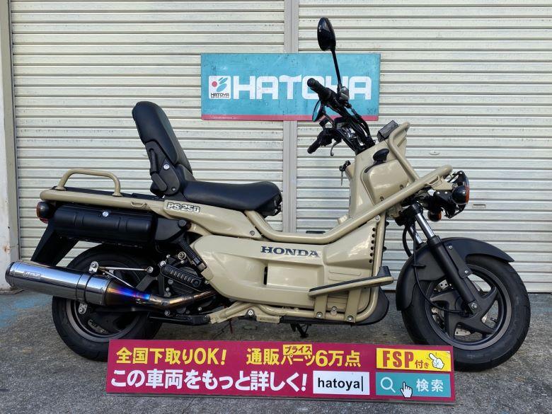 中古 ホンダ PS250