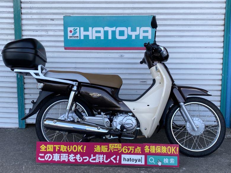 中古 ホンダ ドリーム110i