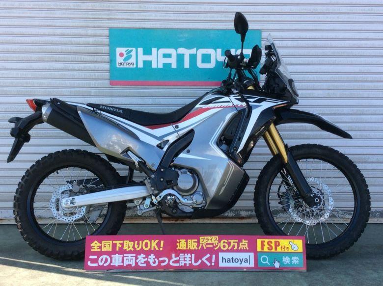 中古 ホンダ CRF250 ラリ-