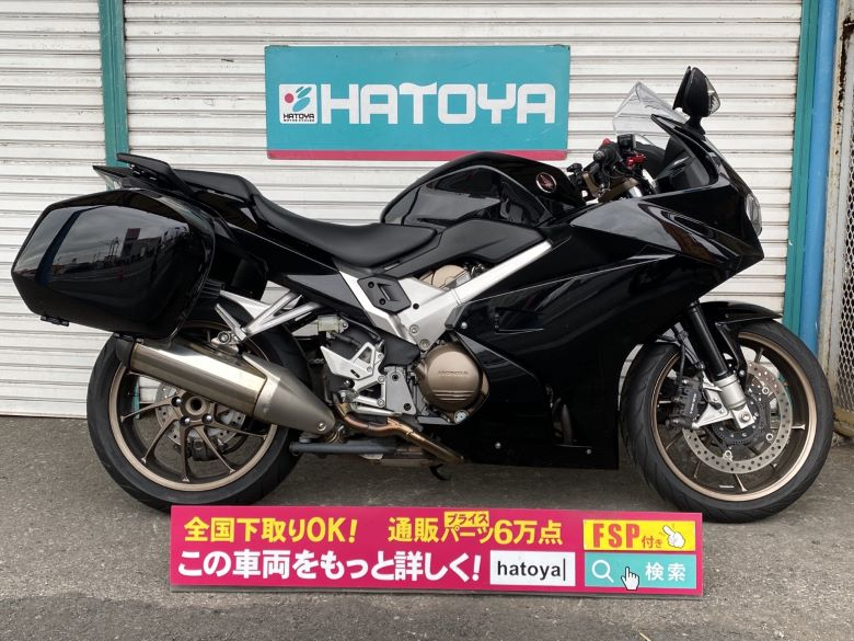 中古 ホンダ VFR800F