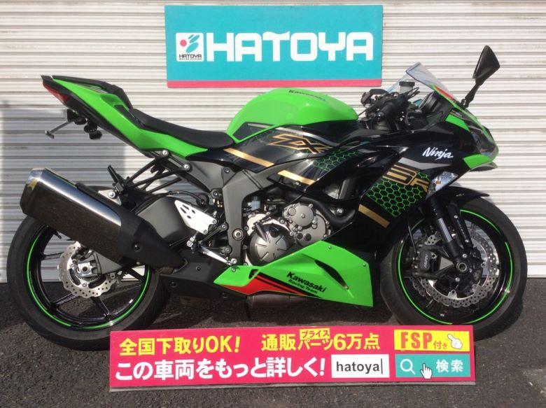 中古 カワサキ Ninja ZX-6R