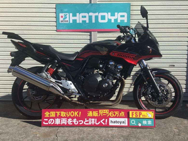 中古 ホンダ CB400Super ボルドール VTE