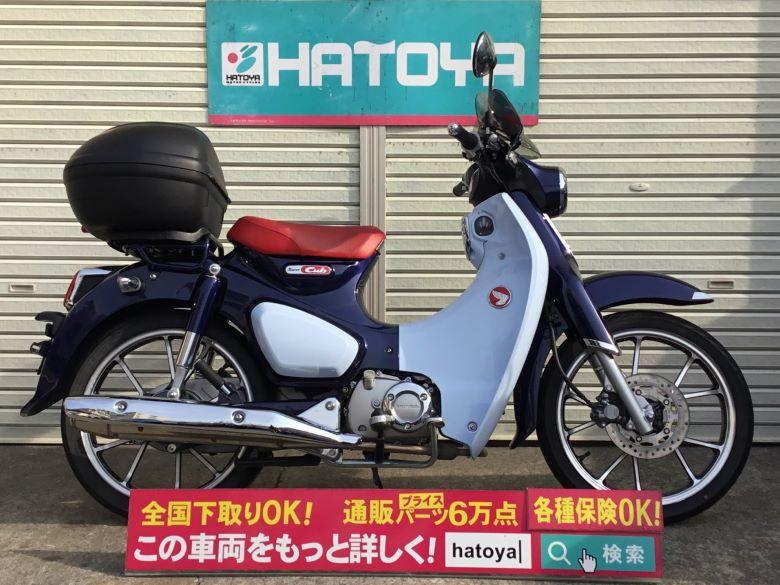 中古 ホンダ スーパーカブC125