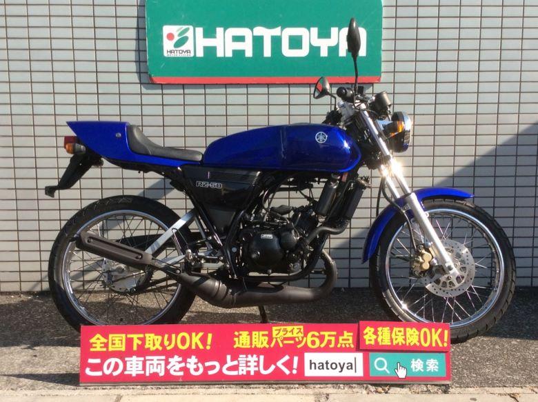 中古 ヤマハ RZ50