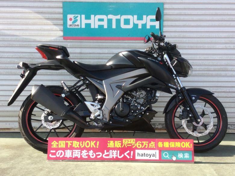 中古 スズキ GSX-S125