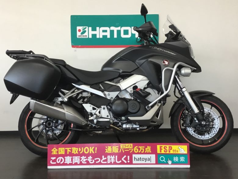 中古 ホンダ VFR800X