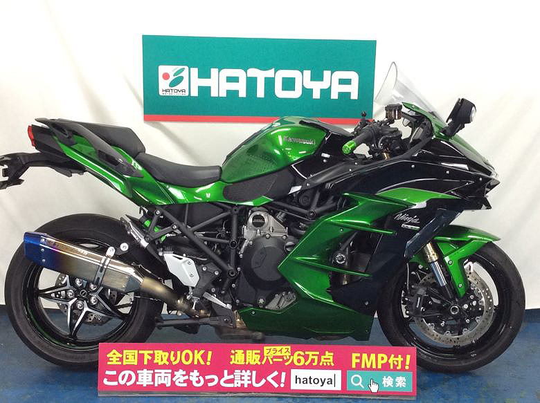中古 カワサキ Ninja H2 SX SE
