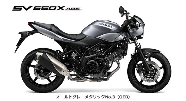 2018 SUZUKI SV650X ABS