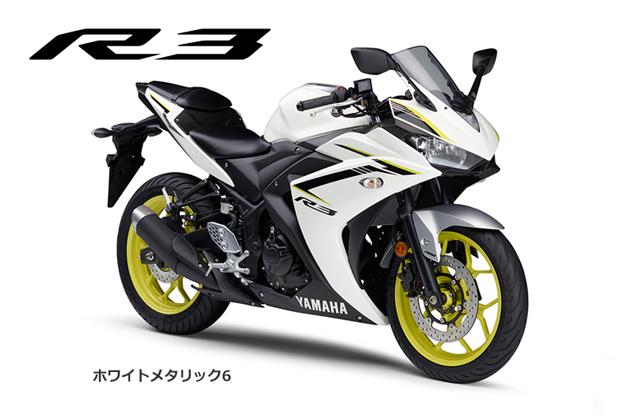 2018 YAMAHA YZF-R3 ABS 【草加店在庫】