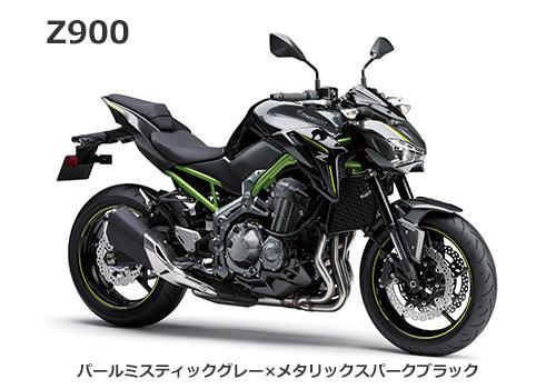 2018 KAWASAKI Z900