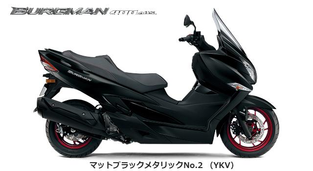 2019 SUZUKI バーグマン400 ABS