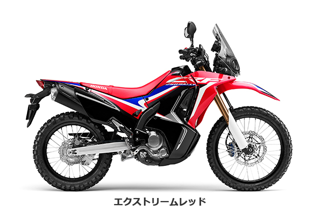 2019 HONDA CRF250 RALLY Type LD