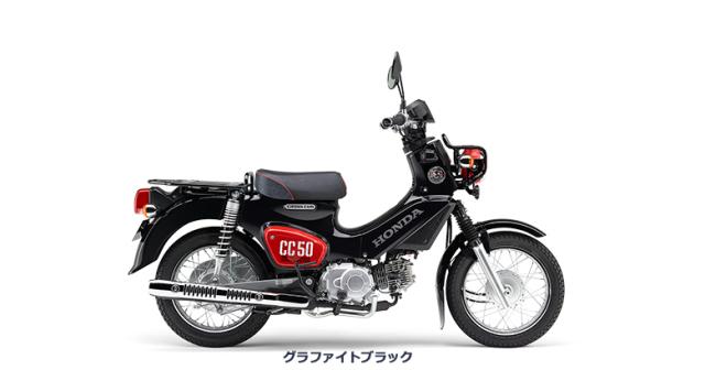 2019 HONDA クロスカブ50 くまモンバージョン