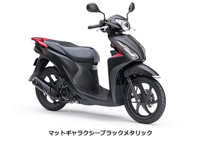 2019 HONDA ディオ110 マットギャラクシーブラックメタリック