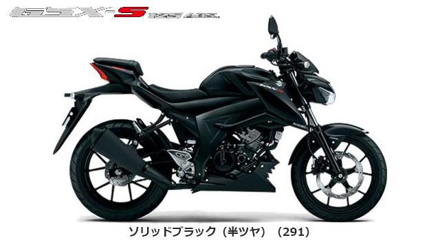 2019 SUZUKI GSX-S125 ABS