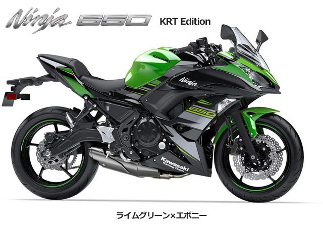 2019 KAWASAKI Ninja 650 Edition