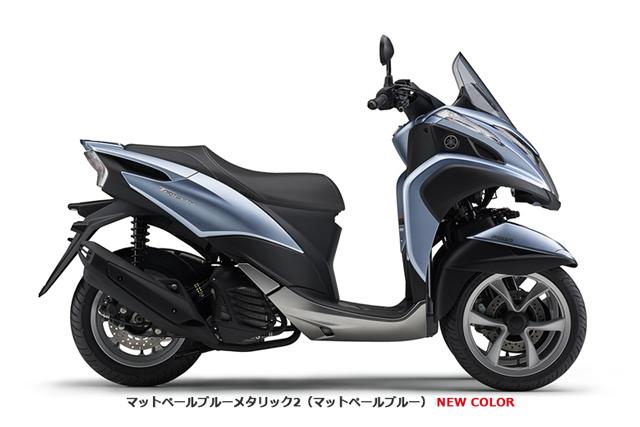 2019 YAMAHA トリシティ125 ABS