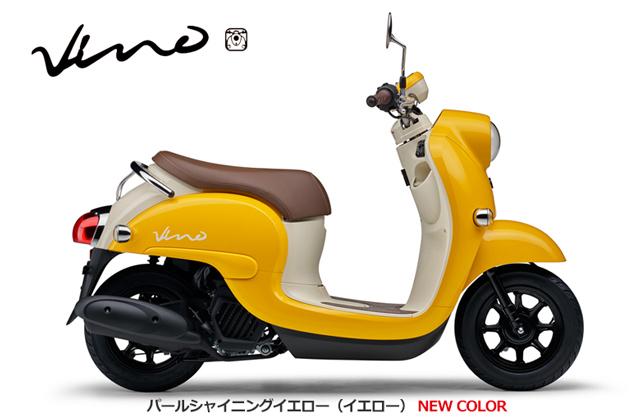 2019 YAMAHA Vino ビーノ