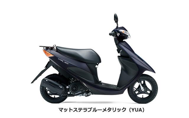 2020 SUZUKI アドレスV50